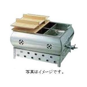 18-8 おでん鍋(マッチ点火)ジェットバーナー使用 2尺 LP