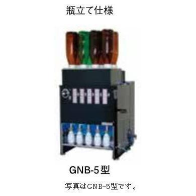 ガス自動酒燗器 お燗番 酒タンク 5本取 GNT-5 LP