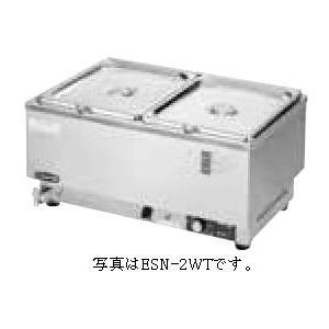 電気卓上ウォーマー(ヨコ型) ESN-3W(1/3(6ℓ)×3)