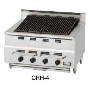 チャーブロイラー CRH-4 CRH-4 都市ガス
