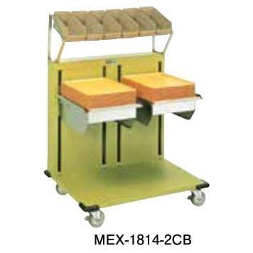 トレイディスペンサーオーガナイザー付(トレイ&シルバー用) MEX-1814-2CB