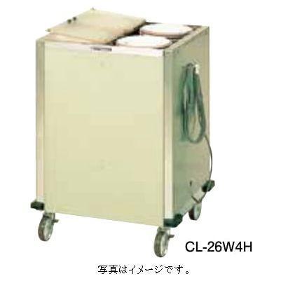 食器ディスペンサー多列カート形 520×600mm CL26W4H