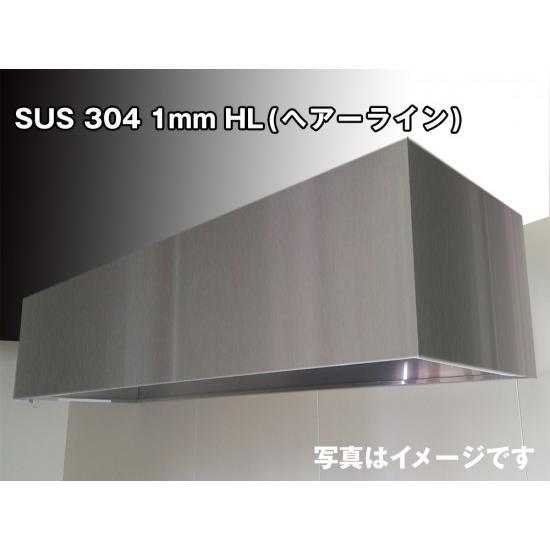 ステンレスフード 2100×500×550H SUS304 1.0t HL