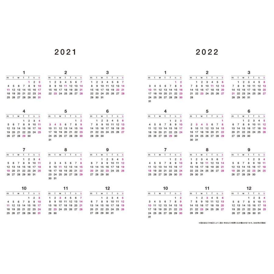【公式】(アナログママ)analogmama 受験スケジュール帳 <2022年受験用> A5 受験 手帳 スケジュール帳  携帯 受験手帳|analogmama777|06