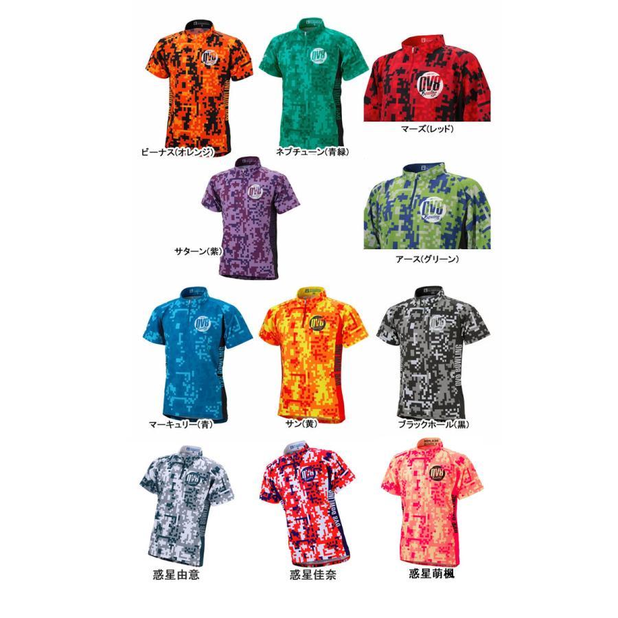 B+/ボウリングウェア 立襟ジッパーシャツ/BP040
