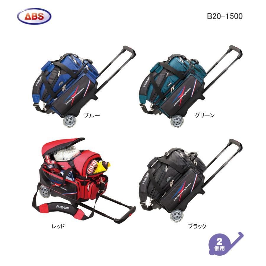 ボウリングダブルカートバック/2個用ボウリングバッグ/ABS/B20-1500
