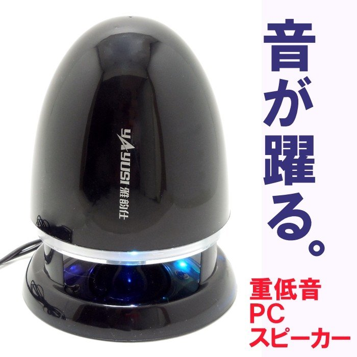 スピーカー 砲弾型ポータブル ブラック PCスピーカー USB・ステレオミニプラグ スピーカー パソコン スピーカー スマートフォン|ancello