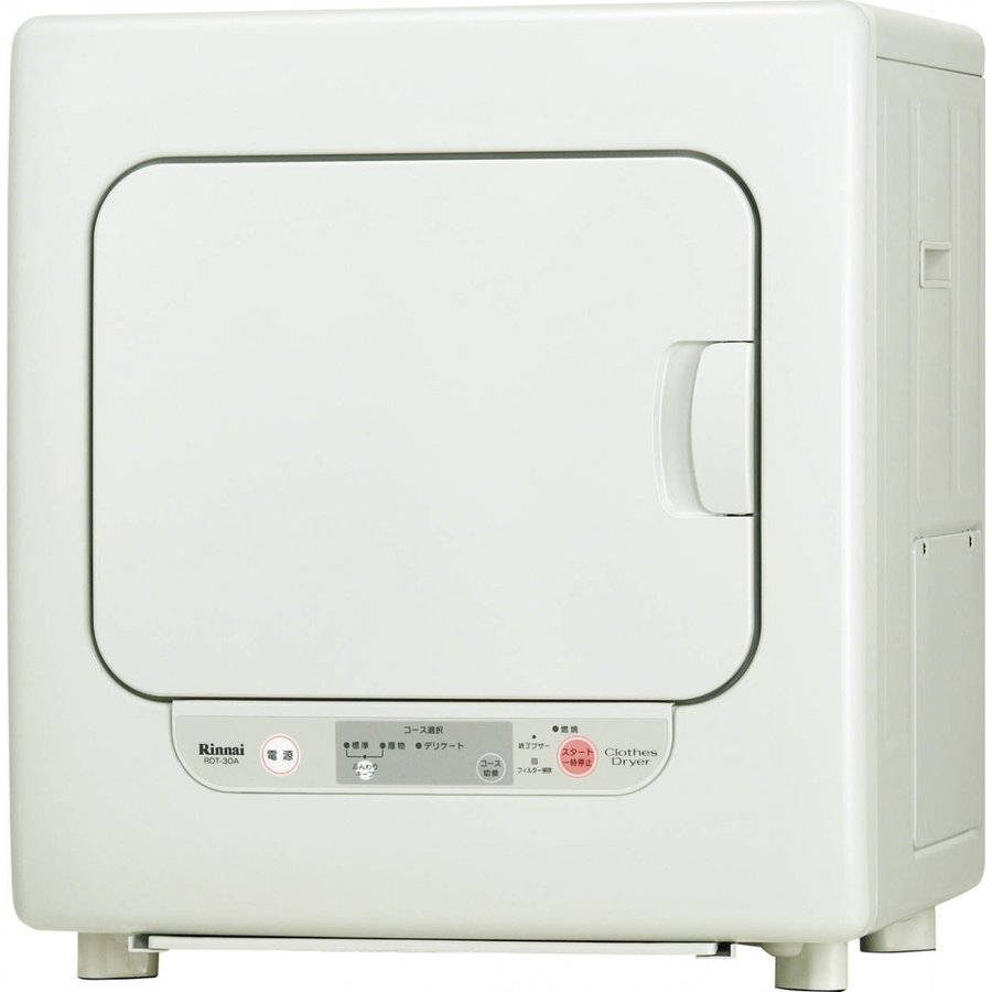 ガス 代 ガス 乾燥 機
