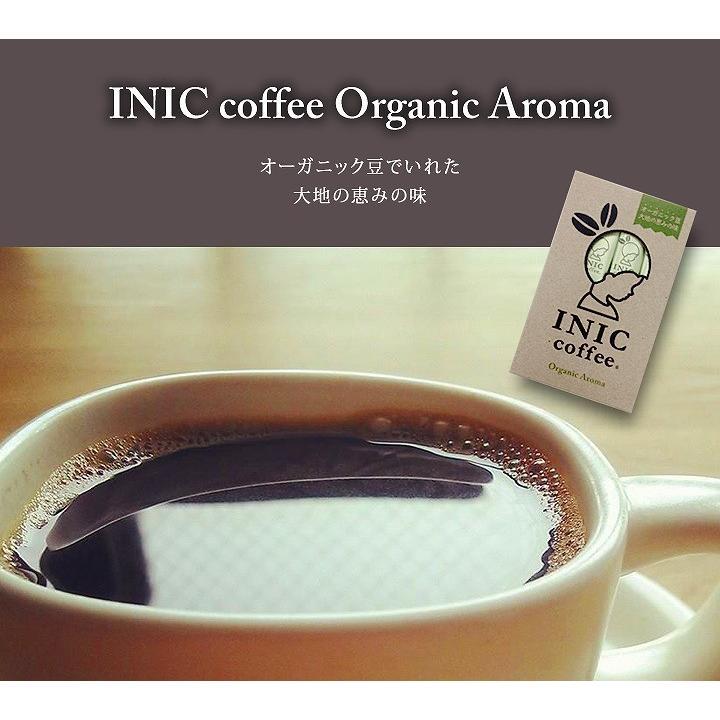 インスタントコーヒー オーガニックアロマ スティック 12本 イニックコーヒー INIC coffee and-clinic 03