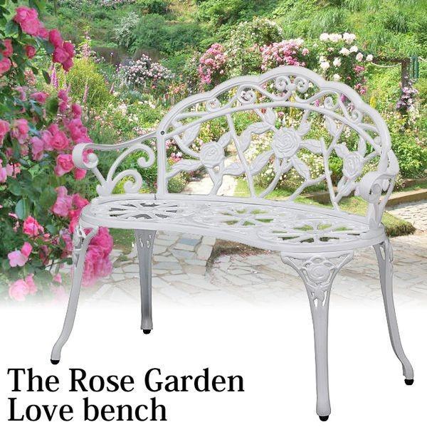 ガーデンベンチ 屋外用 屋外用 屋外用 アルミ鋳物製 バラのラブベンチ ホワイト f11