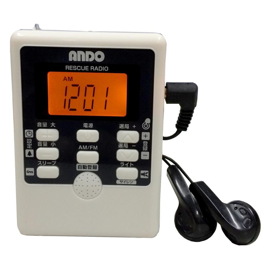 レスQラジオ(R19-840D) ando-shop 04