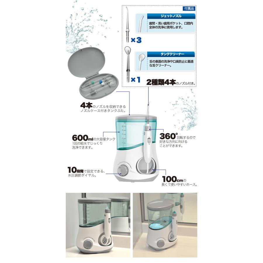 高圧口腔洗浄器マウスウォッシャー8台/セット|andrun|03