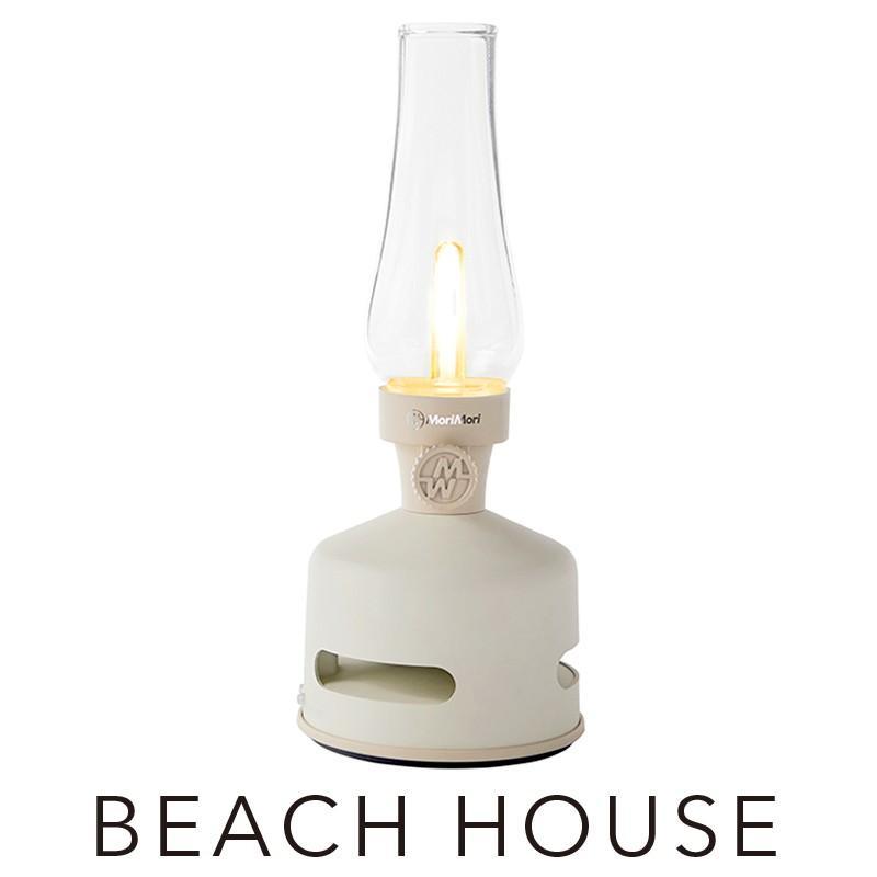 LED ランタンスピーカー BEACH HOUSE (ホワイト色) FLS-1704- WH