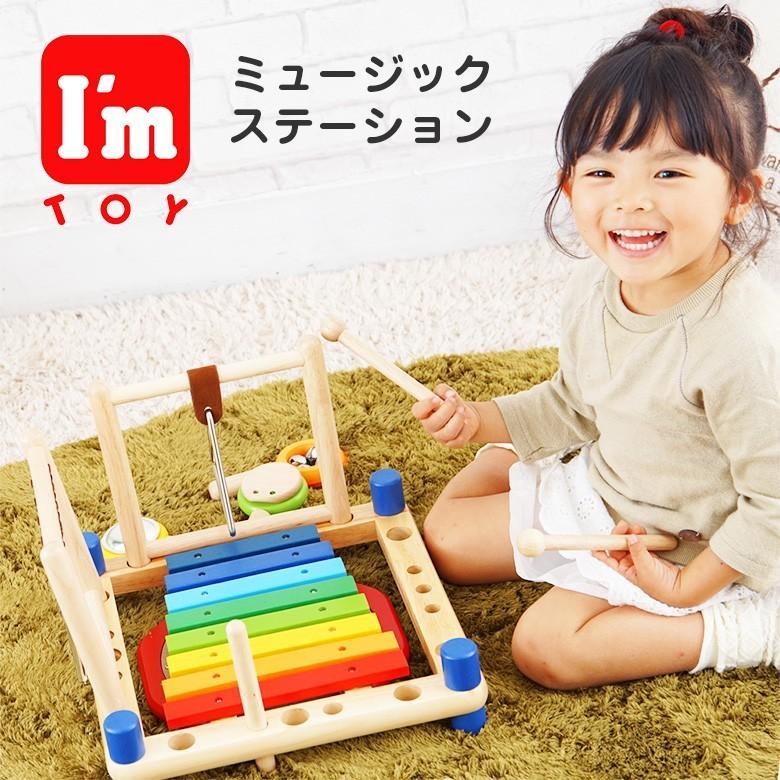 楽器玩具 知育玩具 木製 木のおもちゃ おもちゃ 3歳 楽器 木琴 太鼓 カスタネット マルチトイ ベビー 子供 ベビートイ ミュージックステーション