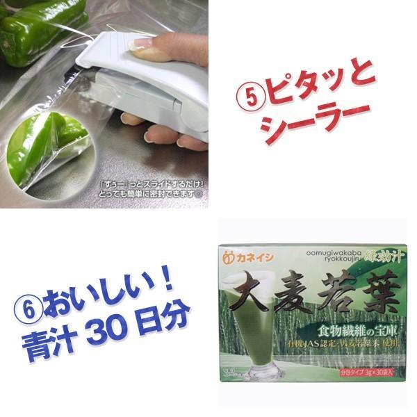 二次会 景品 10,000円パック  10点セット/ラッピング無料・即日発送 ビンゴ おもしろ anetshop 04