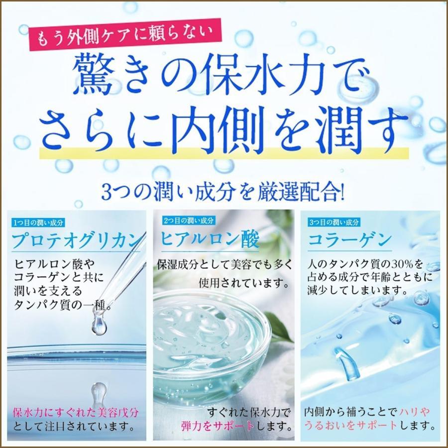 高品質 プラセンタ サプリメント Plange プランジュ 3袋セット 美肌 美容サプリ 公式 送料無料 乳酸菌 コラーゲン ヒアルロン酸 ビタミンE 30日分 日本製 ange-selectshop1 06