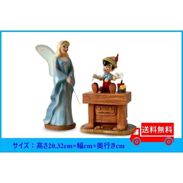 WDCC ディズニー ピノキオ 命の贈り物はあなたのものフィギュア 置き物