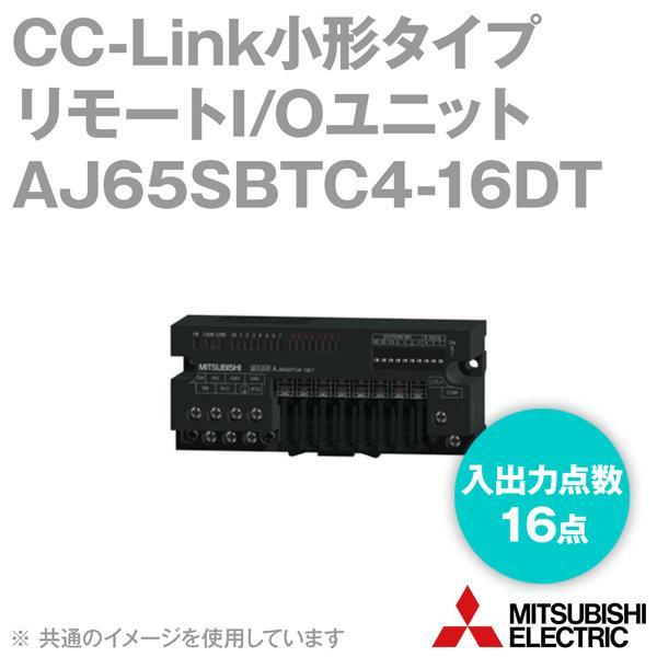 取寄 三菱電機 AJ65SBTC4-16DT CC-Link小形タイプリモートI/Oユニット (DC入力/トランジスタ シンク出力) (入出力点数: 16点) (ワンタッチコネクタタイプ) NN