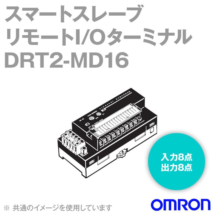 オムロン(OMRON) DRT2-MD16 スマートスレーブ リモートI/Oターミナル (入力8点/出力8点) (NPN対応) NN