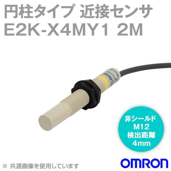 取寄 オムロン(OMRON) E2K-X4MY1 2M 円柱タイプ近接センサー (交流2線式) NN