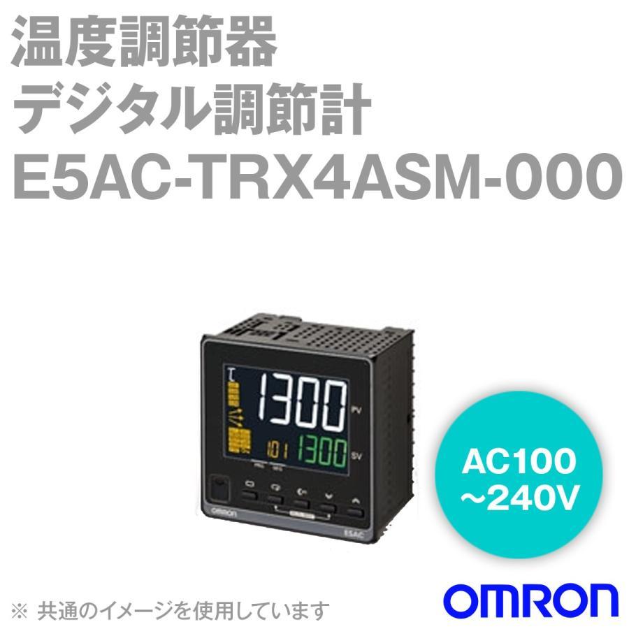 取寄 オムロン(OMRON) E5AC-TRX4ASM-000 ベーシックタイプ DIN96×96 端子台タイプ (リレー出力) (AC100〜240V) NN