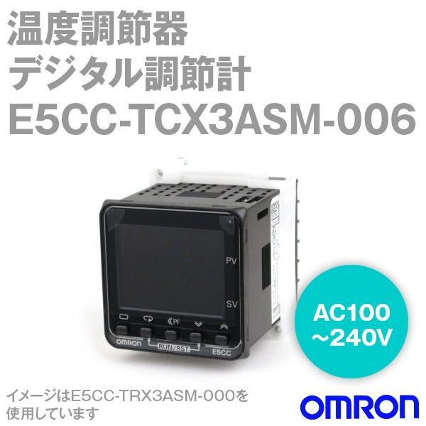 取寄 オムロン(OMRON) E5CC-TCX3ASM-006 ベーシックタイプ DIN48×48 端子台タイプ (リニア電流出力) (AC100〜240V) NN
