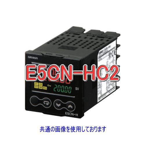 取寄 オムロン(OMRON)E5CN-HC2 電子温度調節器 AC100〜240V 端子台/制御出力1点タイプ NN