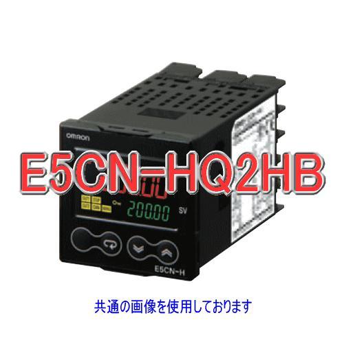 取寄 オムロン(OMRON)E5CN-HQ2HB 電子温度調節器 端子台タイプ AC100〜240V 単相ヒータ検出 (補助出力 2点) (イベント 2点) (電圧出力) NN