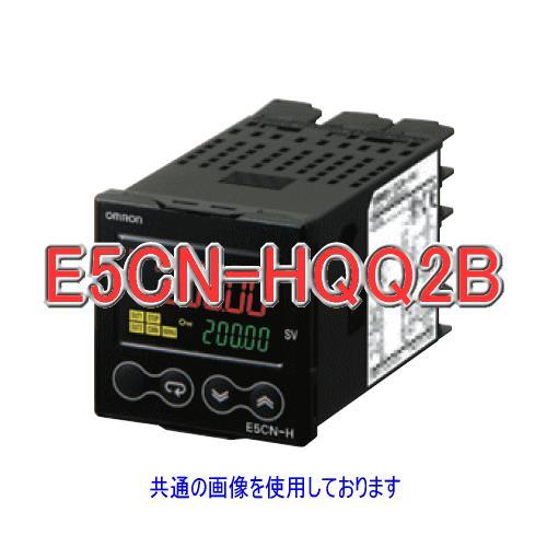 取寄 オムロン(OMRON)E5CN-HQQ2B 電子温度調節器 制御出力2点タイプ AC100〜240V 伝送出力 (補助出力 2点) (イベント 2点) (圧力出力/圧力出力) NN