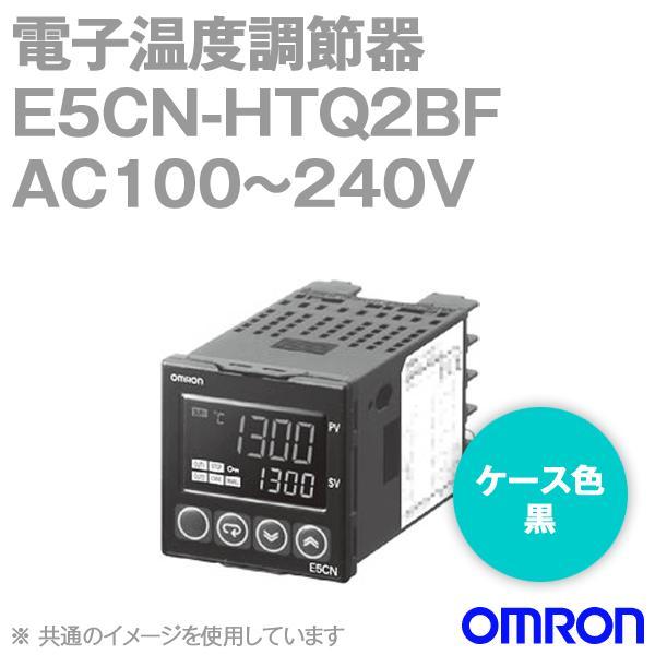 取寄 オムロン(OMRON)E5CN-HTQ2BF 電子温度調節器 プログラムタイプ 端子台タイプ AC100〜240V ブラック (電圧出力(SSR駆動用)) NN