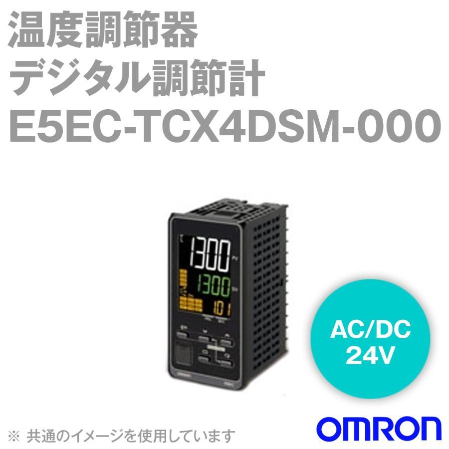 取寄 オムロン(OMRON) E5EC-TCX4DSM-000 ベーシックタイプ DIN48×96 端子台タイプ (リニア電流出力) (AC/DC24V) NN