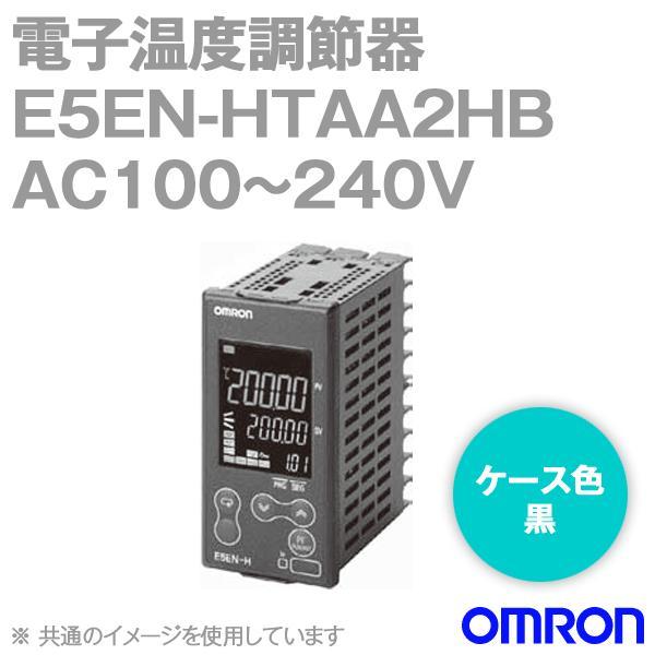 取寄 オムロン(OMRON)E5EN-HTAA2HB 電子温度調節器 プログラムタイプ 端子台タイプ 単相ヒータ用 AC100〜240V ブラック (出力ユニット方式) NN