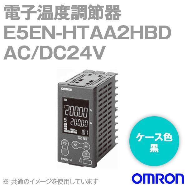 取寄 オムロン(OMRON)E5EN-HTAA2HBD 電子温度調節器 プログラムタイプ 端子台タイプ 単相ヒータ用 AC/DC24V ブラック (出力ユニット方式) NN