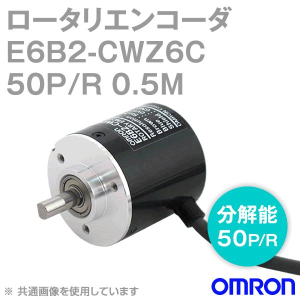 取寄 オムロン(OMRON) E6B2-CWZ6C 50P/R 0.5M インクリメンタル形 外径φ40 ロータリエンコーダ NN