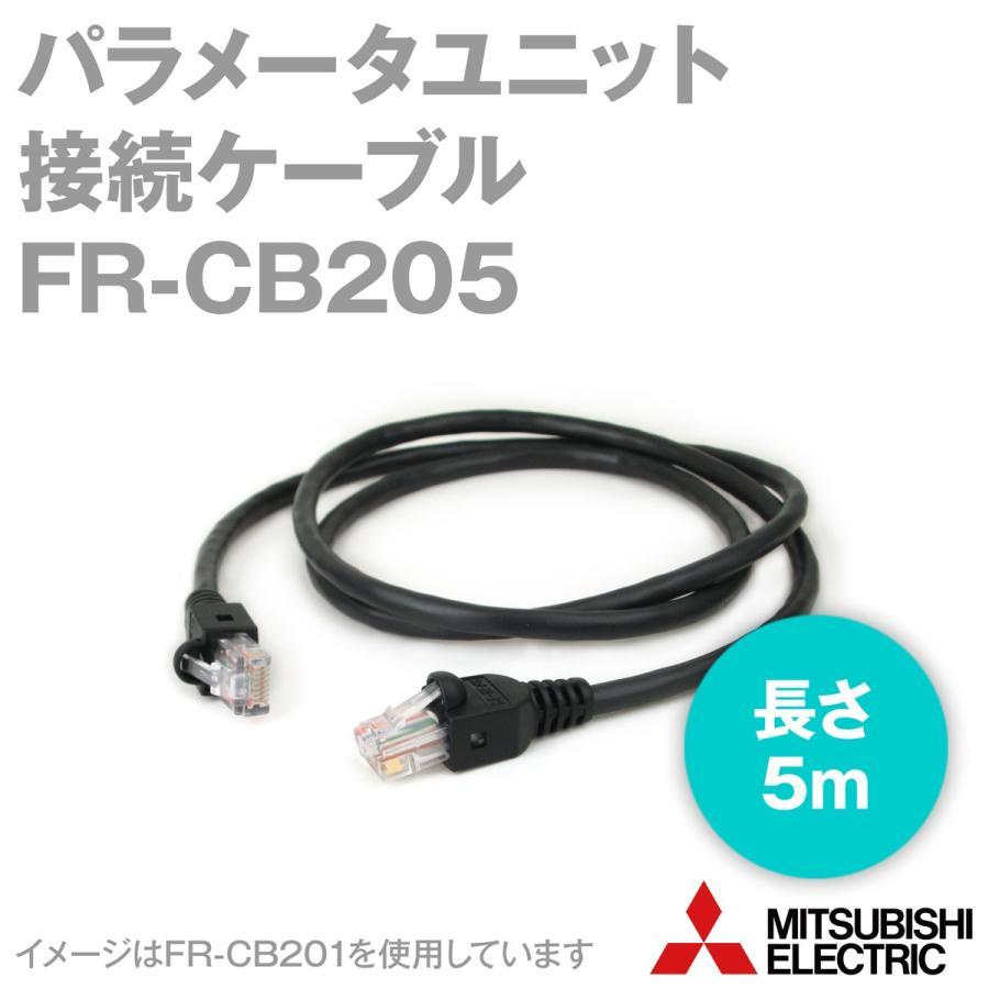 Mitsubishi FR-CBL03 Parameter Cable 3m