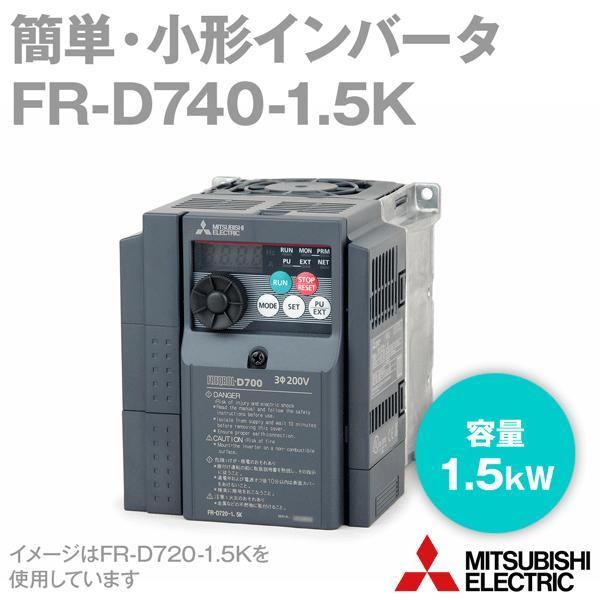 取寄 三菱電機 FR-D740-1.5K (簡単・パワフル小型インバータ)三相400Vクラス NN