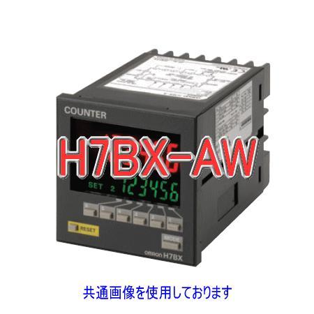 取寄 オムロン(OMRON) H7BX-AW 電子カウンタ 72×72mm (端子台タイプ 6桁 2段設定 AC電源) NN