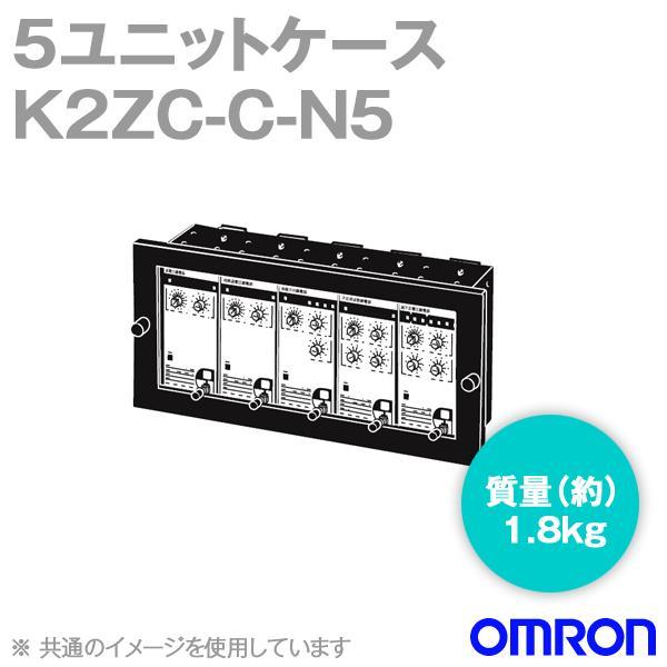 取寄 オムロン(OMRON) K2ZC-C-N5 ケース (5ユニットケース) (角胴埋込形) NN