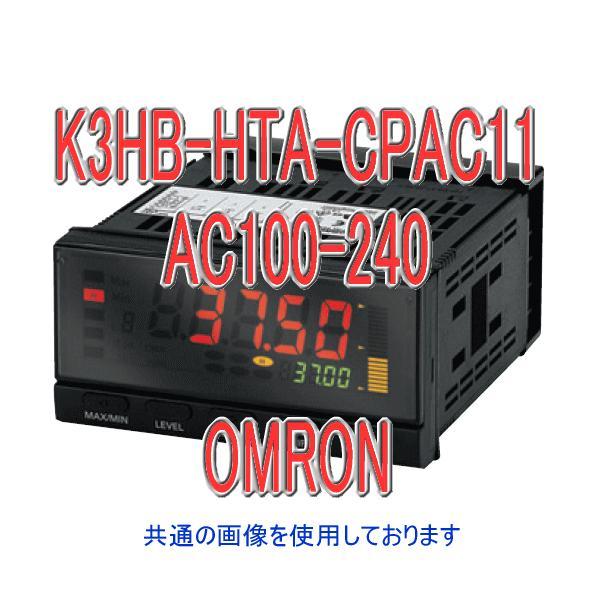 取寄 オムロン(OMRON) K3HB-HTA-CPAC11 AC100-240 温度パネルメータ (白金測温抵抗体/熱電対入力) (リレー接点出力) (H・L:各1c/PASS 1c) NN
