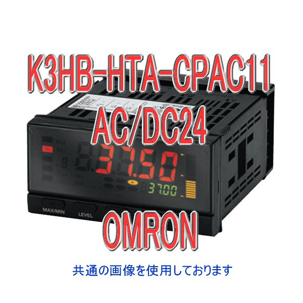 取寄 オムロン(OMRON) K3HB-HTA-CPAC11 AC/DC24 温度パネルメータ (白金測温抵抗体/熱電対入力) (リレー接点出力) (H・L:各1c/PASS 1c) NN