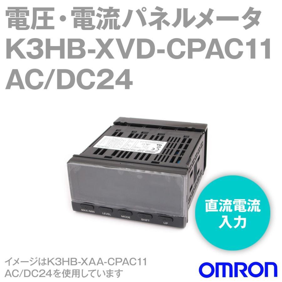 取寄 オムロン(OMRON) K3HB-XVD-CPAC11 AC/DC24 電圧・電流パネルメータ (直流電流入力) (リレー接点) (H・L:各1c/PASS 1c) NN