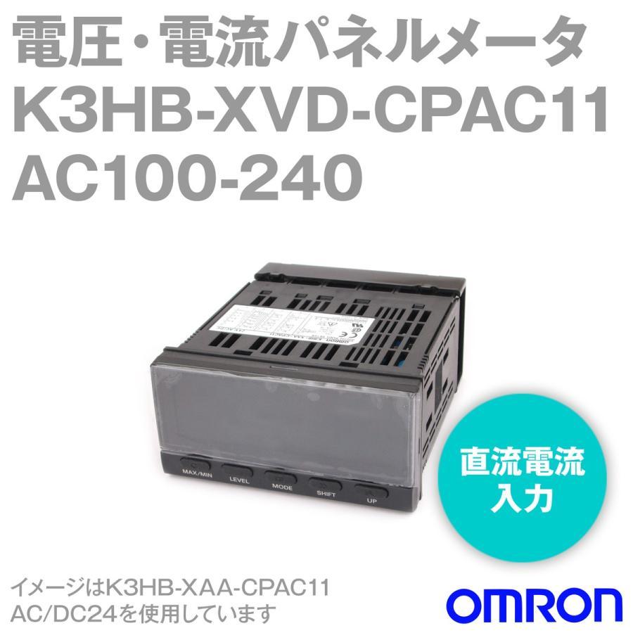 取寄 オムロン(OMRON) K3HB-XVD-CPAC11 AC100-240 電圧・電流パネルメータ (直流電流入力) (リレー接点) (H・L:各1c/PASS 1c) NN