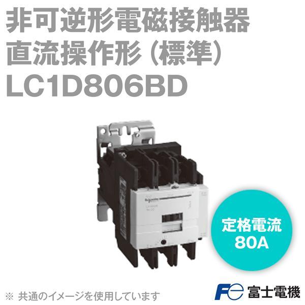 取寄 取寄 取寄 シュナイダーエレクトリック LC1D806BD 非可逆形電磁接触器 (丸型圧着端子 3極 定格電流:80A コイル電圧:DC24V) from富士電機 NN 01c