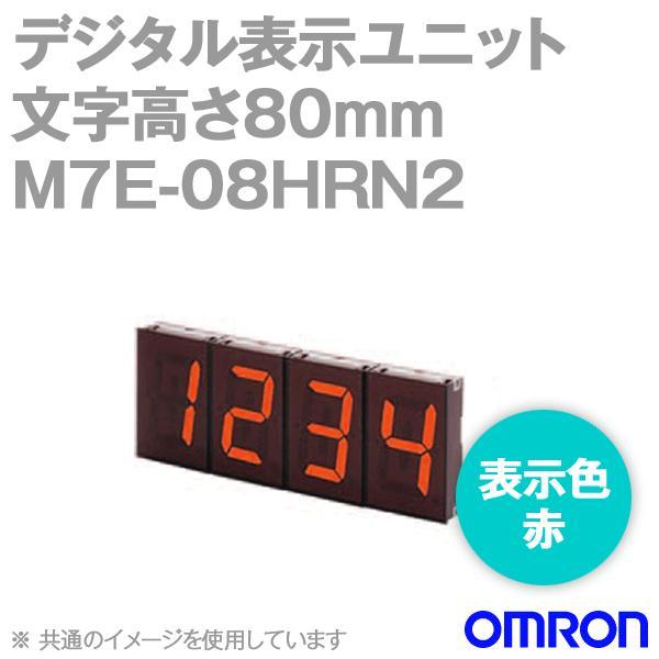 取寄 オムロン(OMRON) M7E-08HRN2 (表示色:赤) デジタル表示ユニット 文字高さ80mm (表示:16進) (負論理) (フロントマウント) NN NN NN d5f