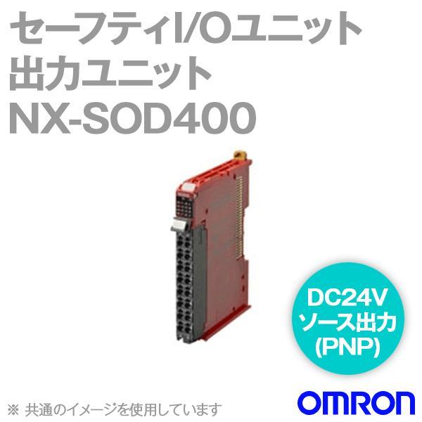 取寄 オムロン(OMRON) NX-SOD400 出力ユニット 出力4点 DC24V ソース出力(PNP) NN