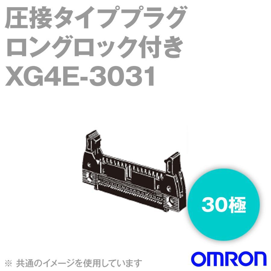 取寄 オムロン(OMRON) XG4E-3031 形XG4E 圧接タイププラグ ロングロック付き 30極 (極性スロット1) (50個入) NN