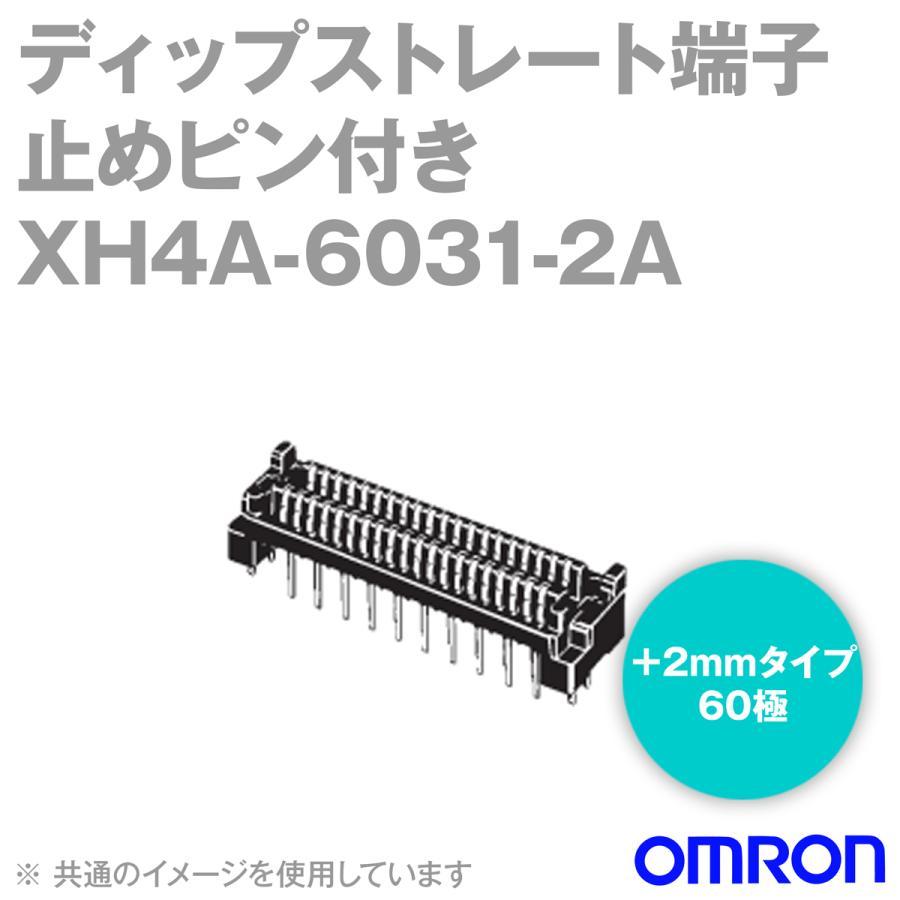 取寄 オムロン(OMRON) XH4A-6031-2A 形XH4A ディップストレート端子 スタッキング高さ対応タイプ +2mmタイプ 60極 (60個入) NN