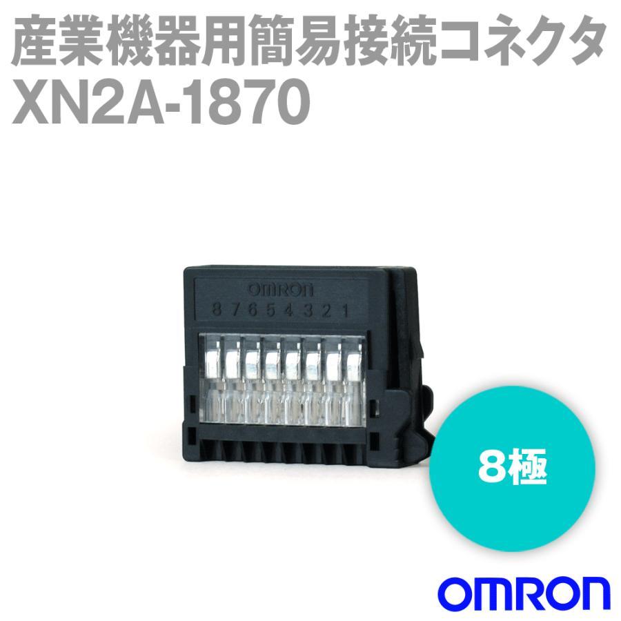 取寄 オムロン(OMRON) XN2A-1870 形XN2産業機器用簡易接続コネクタ ケーブル接続用プラグコネクタ 8極 (90個入) NN
