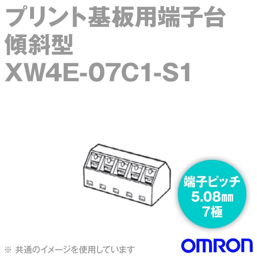 取寄 オムロン(OMRON) XW4E-07B1-S1 XW4E-07B1-S1 XW4E-07B1-S1 プリント基板用端子台 傾斜型端子台 7極 (端子ピッチ3.81mm) (50個入) NN 904