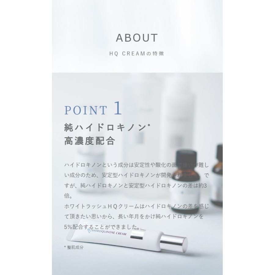 ハイドロキノンクリーム フェイスクリーム 日本製 15g リンゴ幹細胞エキス ビタミンC誘導体 配合 メンズ レディース ケア 女性 男性 純ハイドロキノン 5%|angelico|02